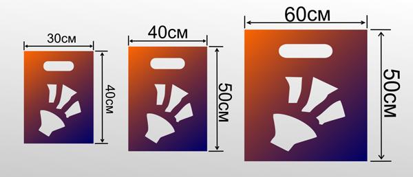 Пакеты изготовление с логотипом чебоксары